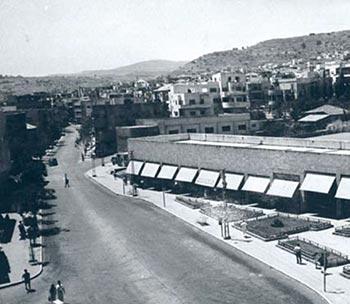 Haifa, the 1940´s
