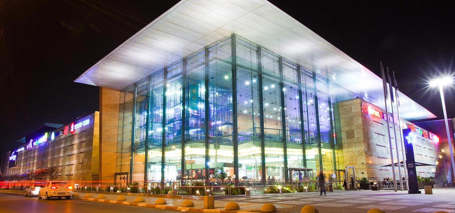 Herzliya - Seven Stars Mall