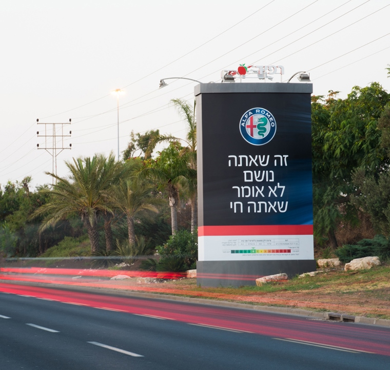 Rapid Vision – Outdoor Advertising