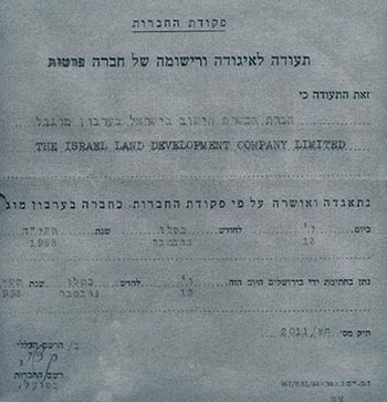 Certificate of Registration of the company in Israel (1953)