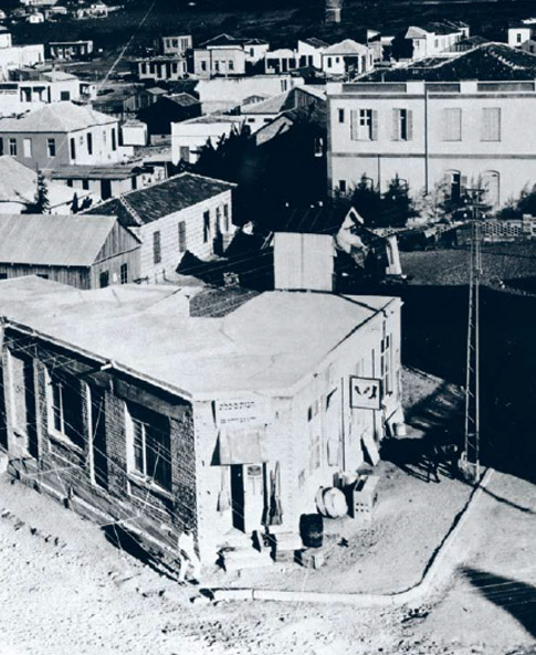 Center of Artisans, Tel Aviv (1912)