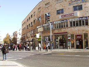 Jerusaelm - Ben Yehuda St. 23