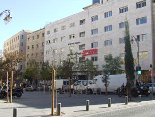 Jerusalem - Hillel St. 12-16