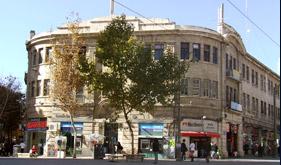 Jerusalem- Sensor building