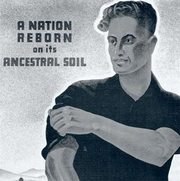 A nation reborn on its ancestral soil - JNF poster