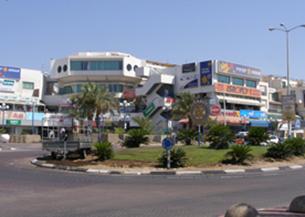 אילת - מרכז שלום
